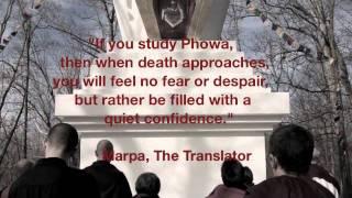 SE Ayang Rinpoche. Phowa. October 30 to November 7, 2011