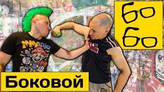 Как поставить боковой удар рукой? Хук и свинг — боковые удары в боксе с Николаем Талалакиным(Подписка на канал