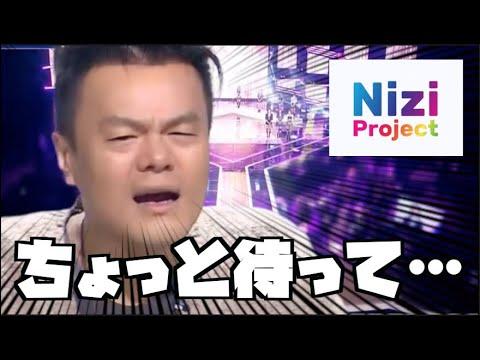 【虹プロ】オーディションに心の声をつけてみた。【JYParkで考えすぎちゃう人/NiziU】