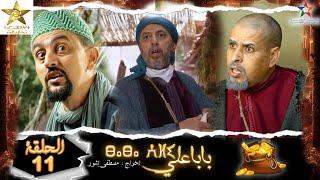 Baba Ali  n 11