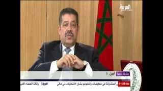 حزب الاستقلال يطالب بطرح قضية الصحراء الشرقية على الامم  المتحدة