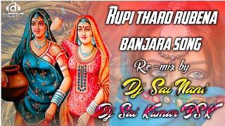 RUPI THARO RUBENA BANJARA SONG REMIX BY DJ SAI KUMAR &DJ SAI NANI
