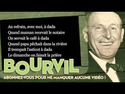 Bourvil - A dada - Paroles (Lyrics)