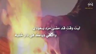 شيلة ليش يالمحبوب كلمات الدكتور مانع سعيد العتيبه أداء المنشد صالح العتيبي