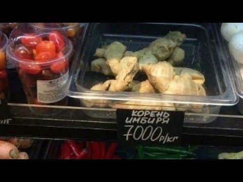 Цены увеличились в десятки раз. Имбирь и лимон защищают коронавируса?