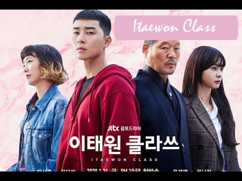Itaewon Class | Official Trailer |