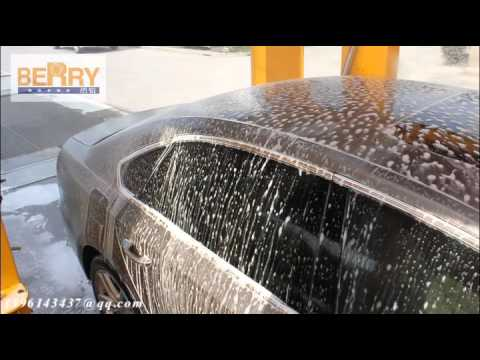 Automatic Car Cleaning Machine Auto Car Wash Machine Car Wash