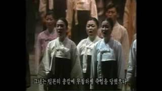오페라 유관순 Opera Gwan-Sun Yu