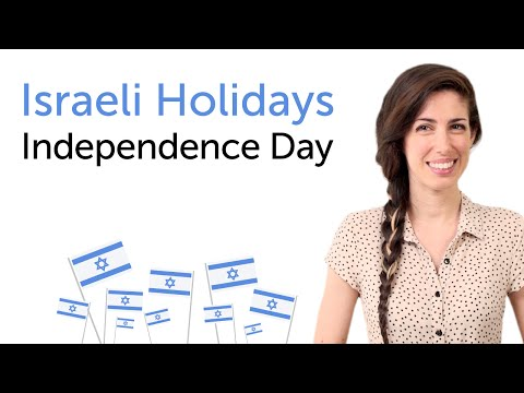 Learn Israel Holidays in Hebrew - Independence Day -יום העצמאות
