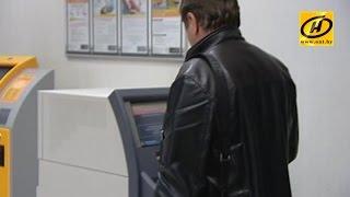 В каком случае белорусский банк вернет деньги обманутому?(, 2014-08-05T17:10:09.000Z)