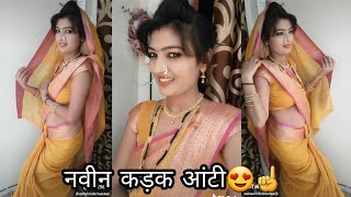 New Marathi Full Comedy TikTok Famous Videos Ep 86