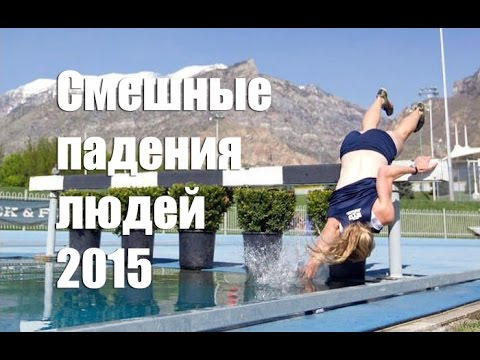 Смешное онлайн видео - Весёлые приколы, ржачные ролики