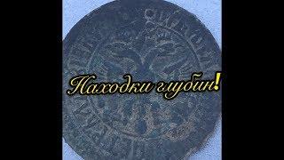 Коп старовини і монет