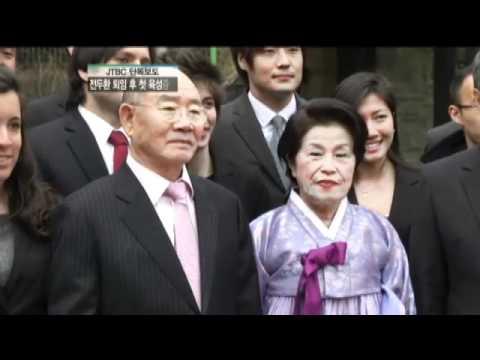 """전두환 """"대통령 7년씩 두 번 하려고 했지만..."""""""