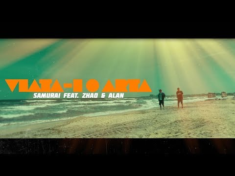 15. Samurai feat. ALAN & Zhao - Viata-i o arta (Videoclip Oficial)