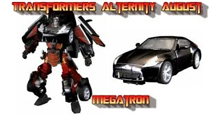Transformers Alternity Megatron review