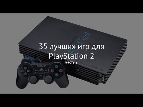 Лучшие игры для Playstation 2 #2 | Okami, Gran Turismo 4, Devil May Cry 2