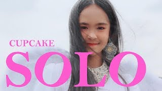 [JENNIE 'SOLO' DANCE COVER CONTEST] JENNIE 'SOLO' by CUPCAKE from INDONESIA