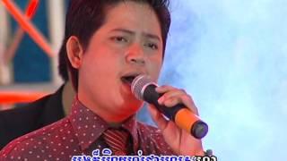 (Sing along) (Khmer Karaoke) Chom Nes Jiss Kor Aeng / ចំណេះជិះកឯង