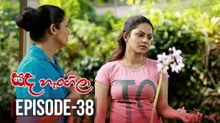 Sanda Hangila | Episode 38 - (2019-02-04) | ITN Thumbnail