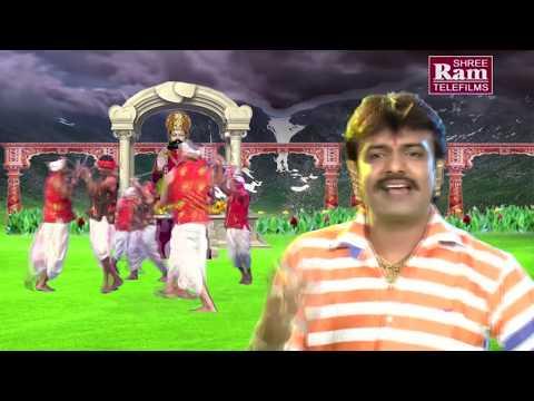 હેલો-મારો-સાંભળો---રામદેવપીર-સુપરહિટ-સોન્ગ-|-rakesh-barot-|-new-gujarati-dj-song-2017-|full-hd-video