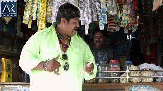 Jaa Bhai Jaa Hyderabadi Movie Scenes | Akbar Bin Tabar ki Hafta Vasuli | AR Entertainments