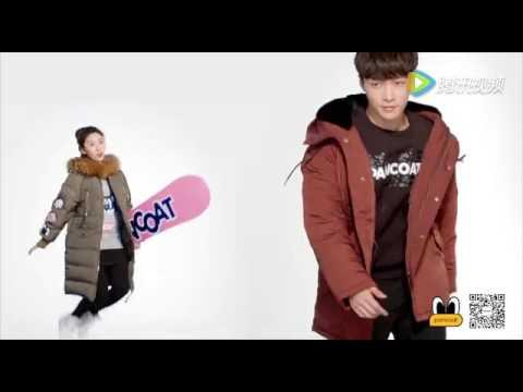 EXO LAY - Pancoat 2016FW