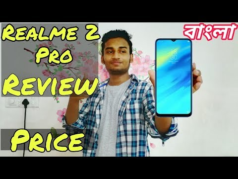 realme-2-pro-full-review-in-bangla-|-price-|-top-mid-range-mobile-?