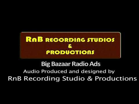 Big bazaar IMSH Bengali radio spot video