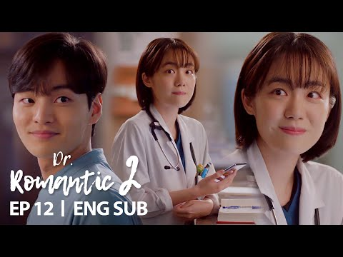 Kim Min Jae And So Ju Yeon Send A Message Secretly! [Dr. Romantic 2 Ep 12]