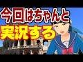 【手押し相撲】古舘葵!!見事な実況決めちゃる! の動画、YouTube動画。