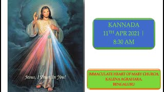 SUNDAY LIVE MASS (11 APRIL 2021) - KANNADA - 8:30 AM