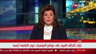بين السطور ـ القرضاوي: أبو بكر البغدادي أحد أعضاء تنظيم الإخوان