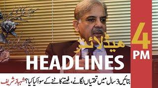 ARY News Headlines | 4 PM | 17 June 2021