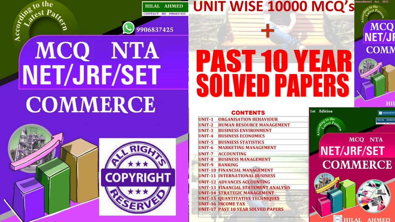 BEST MCQ BOOK FOR NTA COMMERCE | 10000 MCQs + PAST 10 YEAR SOLVED PAPERS