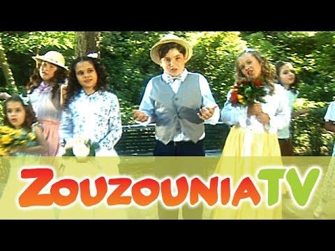 Ζουζούνια - Η Κική και η Κοκό (Official)