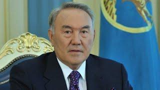 Н.Назарбаев Туған жерім