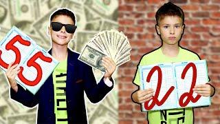 Богатый ШКОЛЬНИК VS Бедный школьник // Скетчи на Fast Sergey