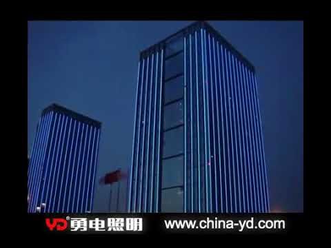 Media facade LED curtain wall curtain screen architecture lighting