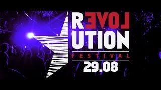 REVOLUTION FESTIVAL KUMANOVO   KASAPSKI KRUG   29.08.2014