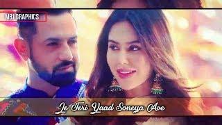Kikli | Punjabi Love Whatsapp Status | Carry On Jatta 2 | Gippy Grewal, Sonam Bajwa