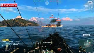 World of Warships морской видео онлайн бой крейсера(World of Warships морской видео онлайн бой крейсера с линкором закончился гибелью крейсера https://youtu.be/FA9cPmhip4Y., 2016-01-08T04:57:40.000Z)
