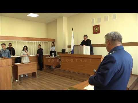 2020  03 отчет о приговоре по делу А. Лозового, Ю. Наумова ст. 291. 1, 290 УК РФ