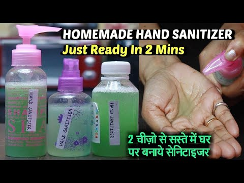 2 Ingredients Homemade Sanitizer In 2 Mins Diy Hand Sanitizer