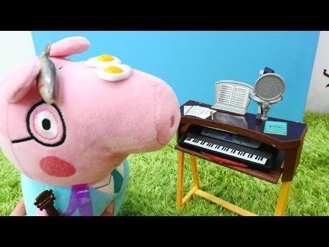 Papa Wutz Macht Musik. Peppa Pig Auf Deutsch.