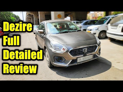 Maruti Suzuki Swift Dzire Vdi | Detailed Review & Specifications |#Hindi |#Car_School