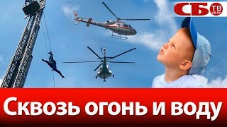 Как в Минске шумели в День пожарной службы   все подробности