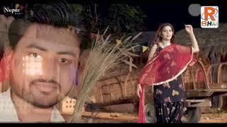 Sapna chaudhari Hay Tu sutri utri Dil par chot Margi Ramkumar rampura