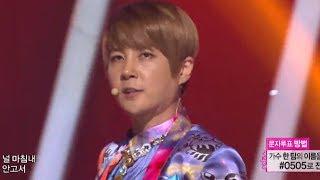 Video SHINHWA - This Love, 신화 - 디스 러브, Music Core 20130615 download MP3, 3GP, MP4, WEBM, AVI, FLV April 2018