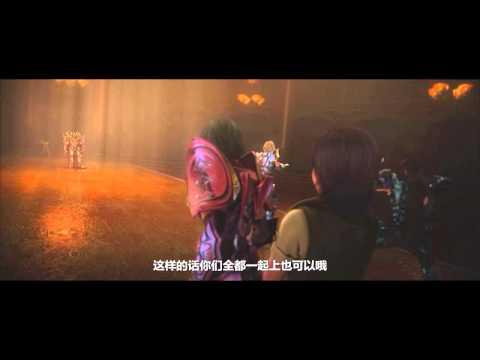Saint Seiya Legend of Sanctuary - Taurus Aldebaran vs Seiya [HD]